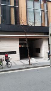 FUKUHARA GINZA 8階